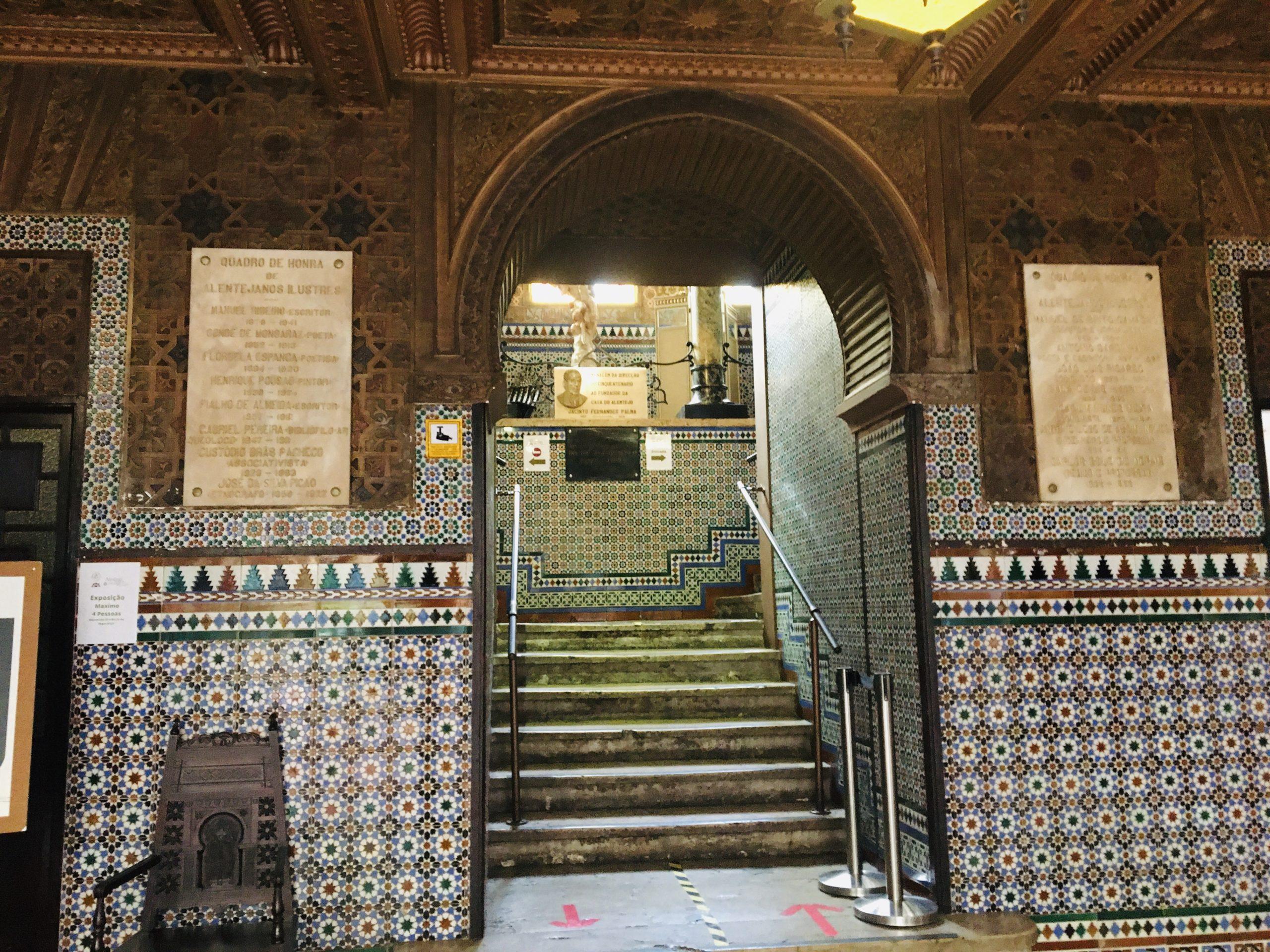 arche et mosaiques marocaines